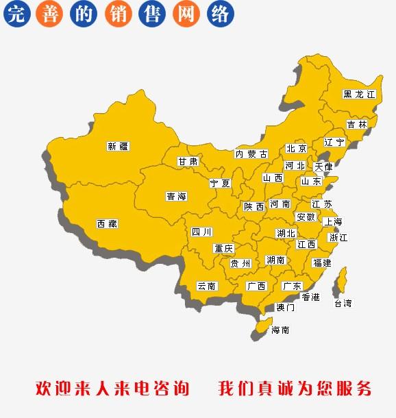 广州雷研精密传动设备有限公司销售网络图